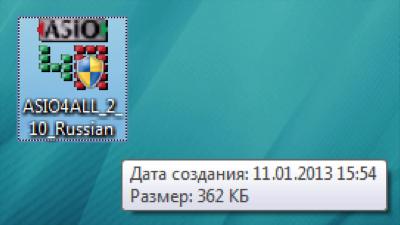 Asio4all_rus