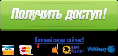 Gfl Zakaz Payment