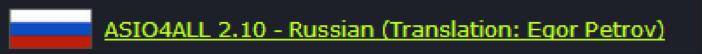 rus asio