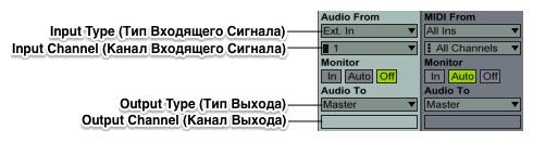 Output Type Input Type