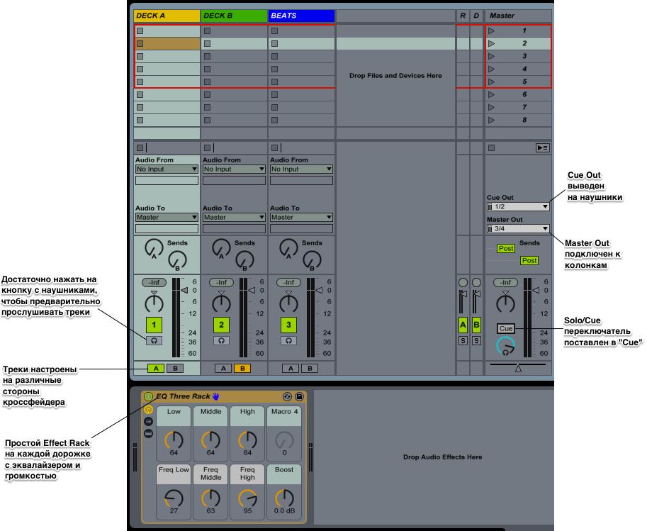 DJ_Mixer Scheme