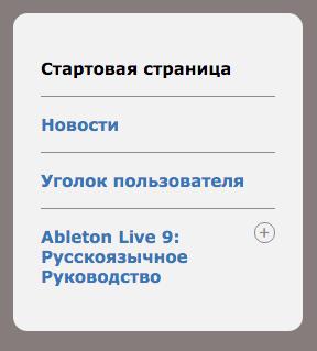 Снимок экрана 2015-10-11 в 21.09.22